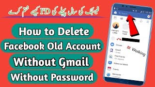 How to delete Facebook old Account Without Gmail Without Password |Part 2|