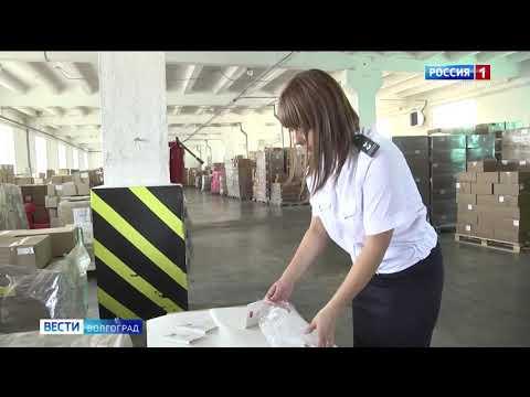В Волгоградской области Управлением Россельхознадзора проведен мониторинг состояния подкарантинной продукции хранящейся на складе