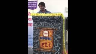 Huzefa Merchant speech at ETC -( 1 of 2)