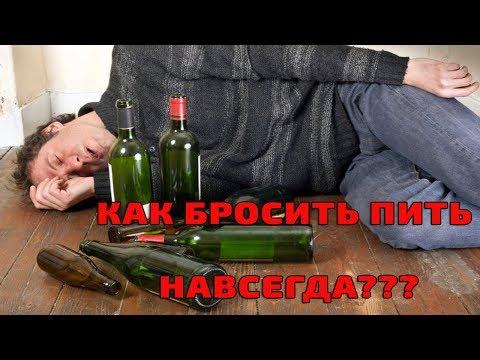 Кодировка от алкоголя в методом довженко отзывы