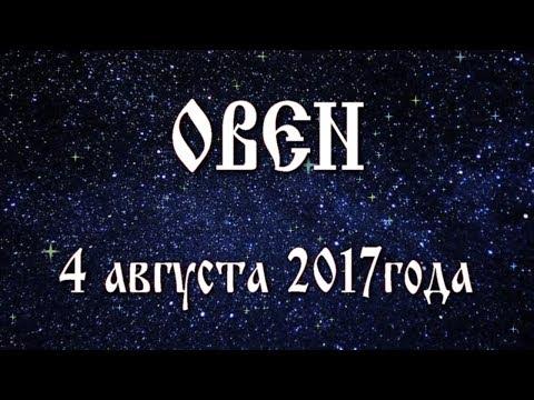 Огненная векша белка гороскоп на 2017