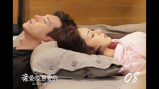Dear, love Go Go Squid! 08 Yang Zi Li is now CROTON MEGAHIT Official