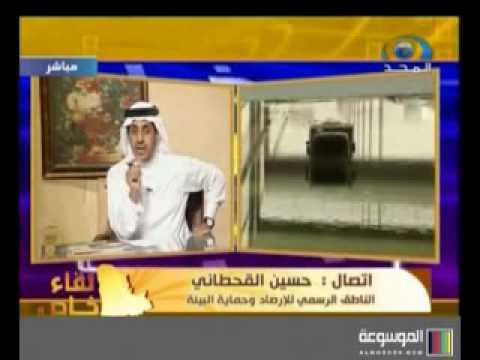 أمطار الرياض | مطر شديد ام سوء تخطيط 3|5