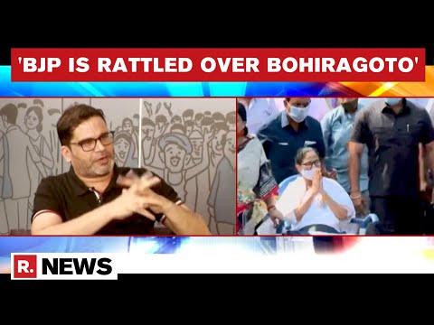 'BJP Seeks Votes In Name Of PM': Prashant Kishor On Mamata Banerjee's 'Outsider' Remarks