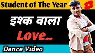 Ishq Wala Love Lyrics in Hindi / Student of The   - YouTube