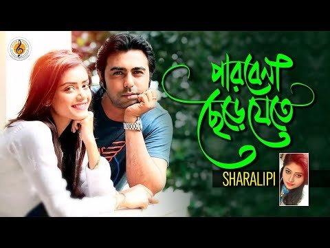 Parbena Chhere Jete I Sharalipi I Apurba I Tanjin Tisha  I Bangla New Song