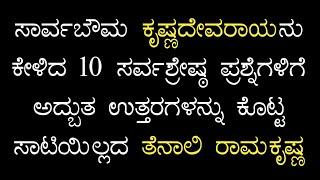 Life Inspiring Quotes In Kannada 免费在线视频最佳电影电视节目