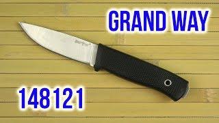 Grand Way 148121 - відео 1