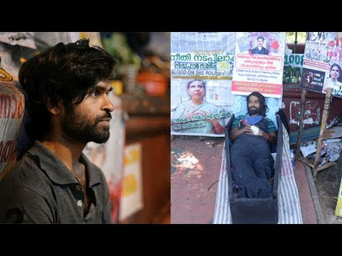 Sreejith 1000 days | ശ്രീജിത്തിന്റെ സമരം ഇനി ശവപ്പെട്ടിയില് 'ഉറക്കത്തിനിടെ എന്തും സംഭവിക്കാം