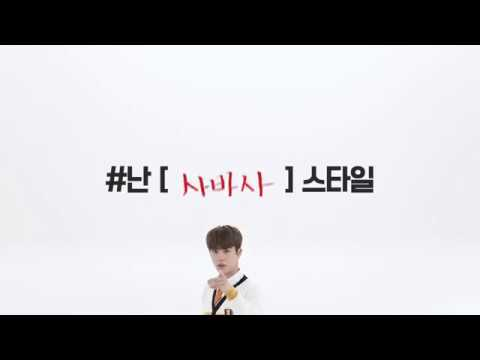 [Video] [Say It With Style] Jin Version [180125]