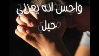 دينا حداد والله تسوى هالعالم