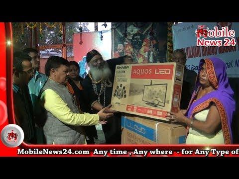 भैरो अष्टमी पर हवन   BJP neta Shyam Jaju ने महंत गंगानाथ के साथ गरीब कन्याओं को सामान वितरित किया  