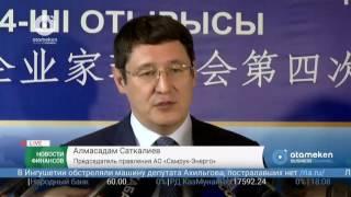 Китай выделит деньги на ветропарки