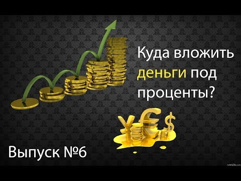Новые бездепозитные бонусы форекс 2019