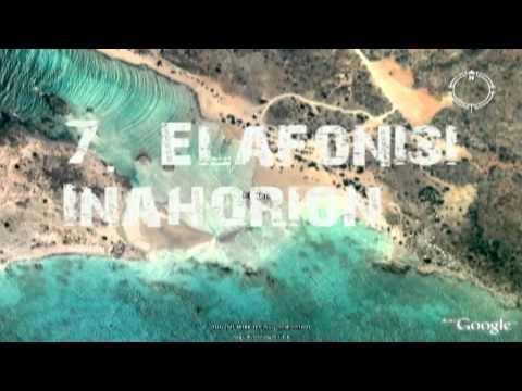 Οι καλύτερες παραλίες στην Κρήτη
