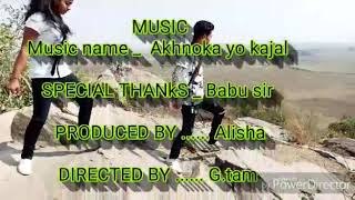Tere aakno ka ye kajol... by Odisha top dancer Alisa & Goutt