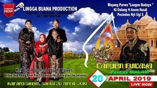 LIVE STREAMING WAYANG LANGGEN BUDAYA Ki Dalang H Anom Rusdi , Sabtu 20 April 2019