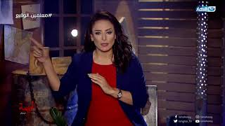 المهمة   الحلقة الرابعة - إذاعة 27 أغسطس 2018 - جزارين الوقيع