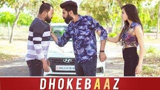 Dhokebaaz | Desi people | Dheeraj Dixit