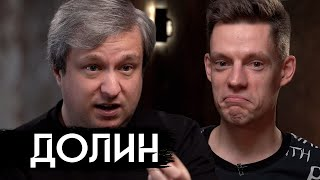 Антон Долин – стыдные вопросы про кино / вДудь