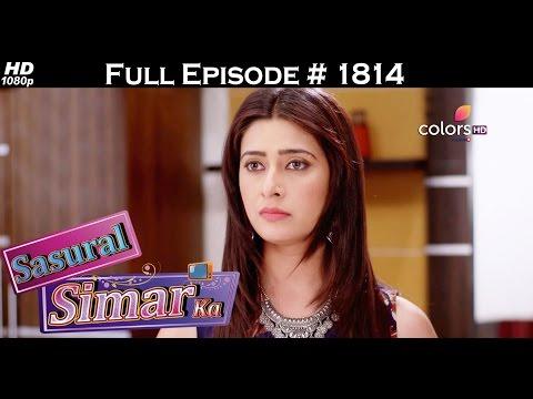 Sasural Simar Ka - 29th April 2017 - ससुराल सिमर का - Full Episode (HD)