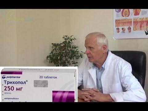 Препараты от простатита из китайской медицины