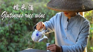 Using the old method, making glutinous rice wine, sweet and delicious, it is easy to get drunk!