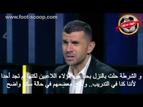 """اللاعب الدولي السابق عادل الشاذلي يكشف """"فضائح"""" عدد من لاعبي المنتخب التونسي في كأس أفريقيا 2012"""