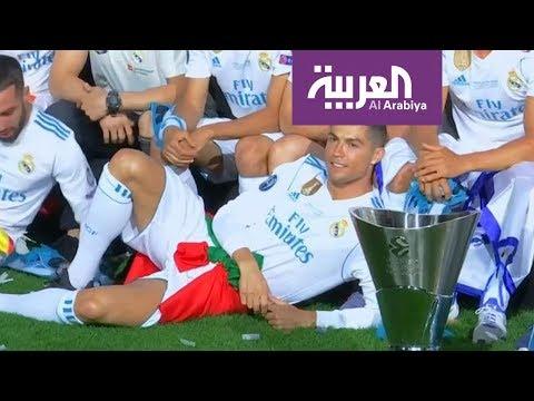 العرب اليوم - تحليل جسد رونالدو يكشف مفاجأة مذهلة