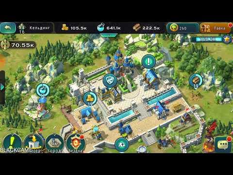 Карты для игры герои меча и магии 3 на андроид