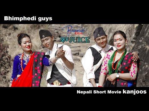 Nepali Short Comedy Movie