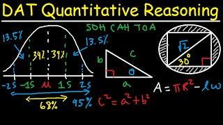 DAT Math Quantitative Reasoning QR Study Guide Review Prep - Formulas & Practice Questions