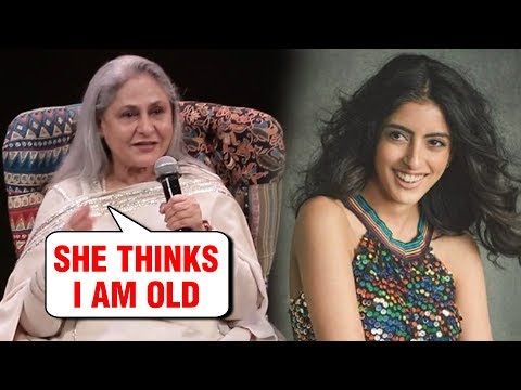 Jaya Bachchan Shares A Funny Experience With Her G