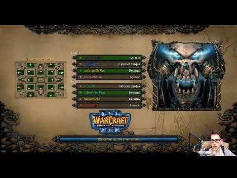 Прохождение Warcraft 3: The Frozen Throne - Игра 4 на 4 - За НЕЖИТЬ
