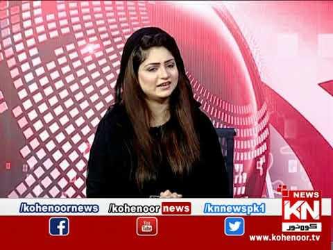 Kohenoor@9 29 August 2020 | Kohenoor News Pakistan