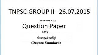 TNPSC AND SSC MATHS , APTITUDE SOLVED QUESTION PAPERS - YouTube