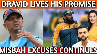 Rahul Dravid Lives his Promise in Ind vs SL   Misbah Ul Haq Clueless Press Conference