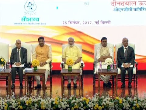 PM Modi at launch of Saubhagya Yojna