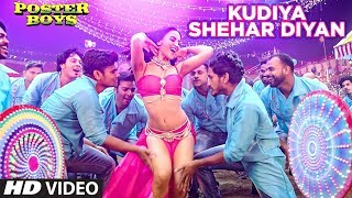 Kudiya Shehar Diyan Song - Poster Boys