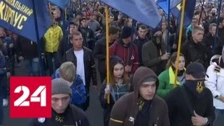 Украинские националисты от души порезвились в центре Киева - Россия 24