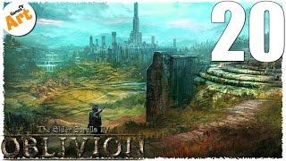 Прохождение TES IV OBLIVION - 20 [Параноик]