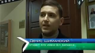 Режиссер из США провел мастер-классы в Каразинском университете