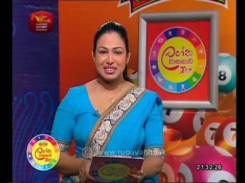 2018-05-25 |Draw No-2301| Lagna Wasana