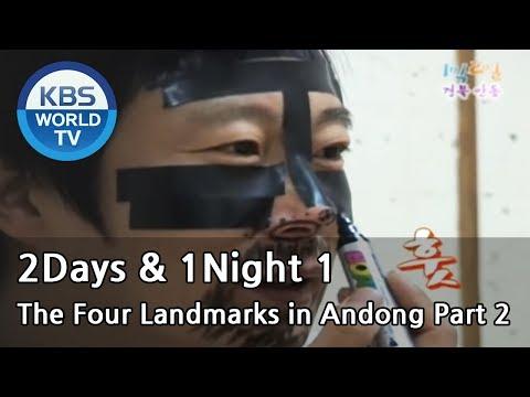 2 Days and 1 Night Season 1 | 1박 2일 시즌 1 - The Four Landmarks in Andong, Part 2 mp3 yukle - mp3.DINAMIK.az