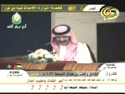 ماذا قال الامير متعب بن عبد الله في اللواء خلف بن هذال
