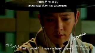 BEAST - Without You MV (Scholar Who Walks The Night OST)[ENGSUB + Romanization + Hangul]