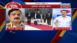Manoranjan Mishra Live: Odisha CM Is The Most Popular CM Of The Nation | Kanak News