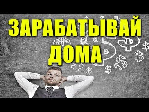 В какую криптовалюту лучше инвестировать деньги
