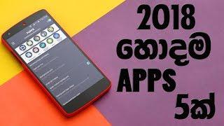How to use Helakuru Sinhala Speech to text Mobile app I