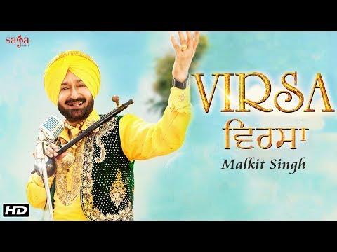 Virsa (Midas Touch 3)  Malkit Singh